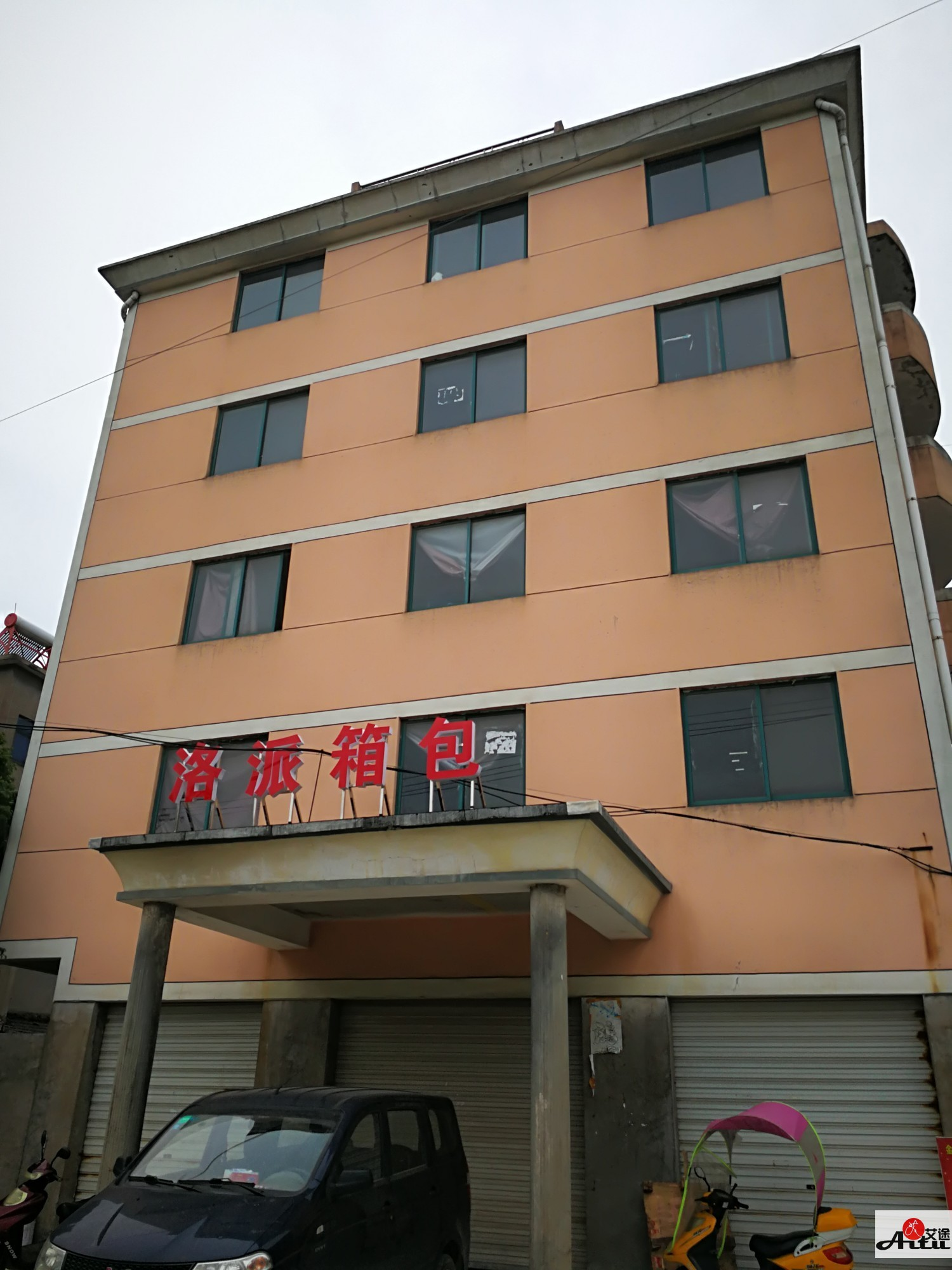 Zhejiang Jinhua Luopai luggage Co., Ltd. -Aitu Bags
